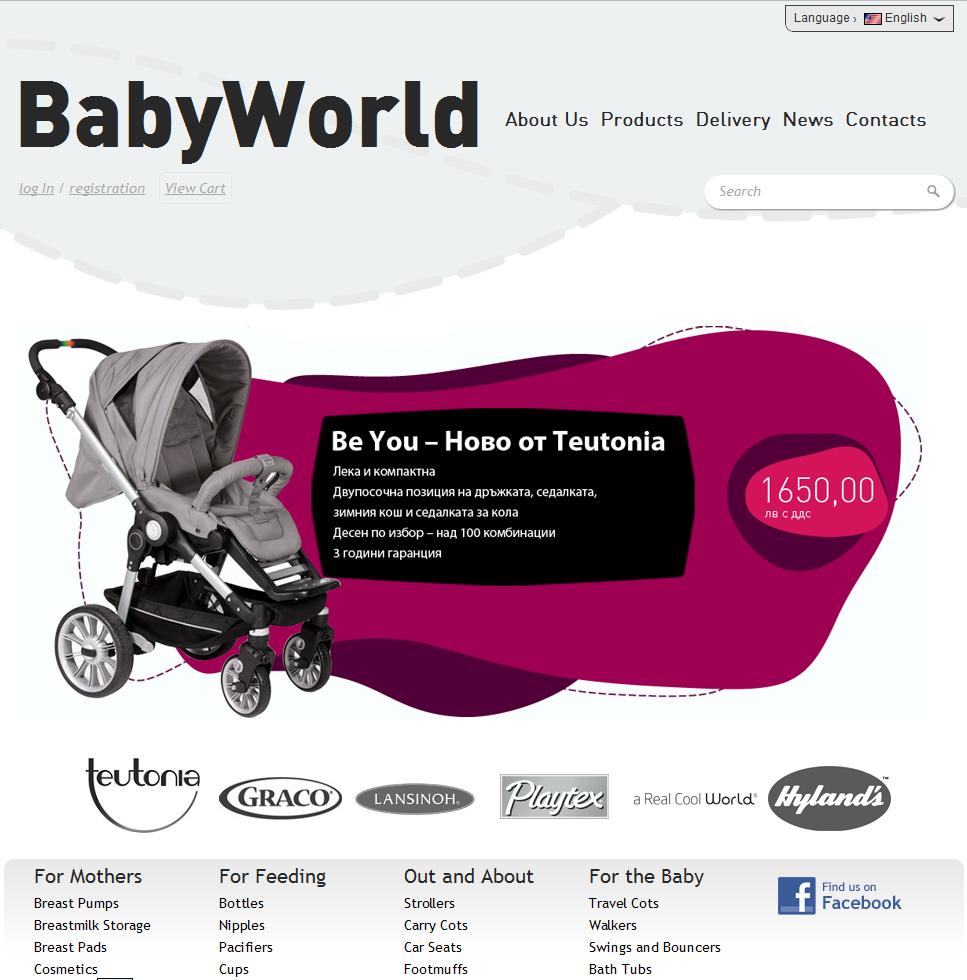 babyworld silvex1 Anton Ruzhekov