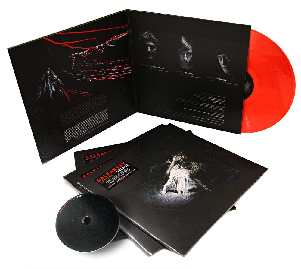 BALKANSKY_red_vinyl_and_CD-1