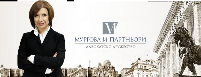 Murgova and Partners